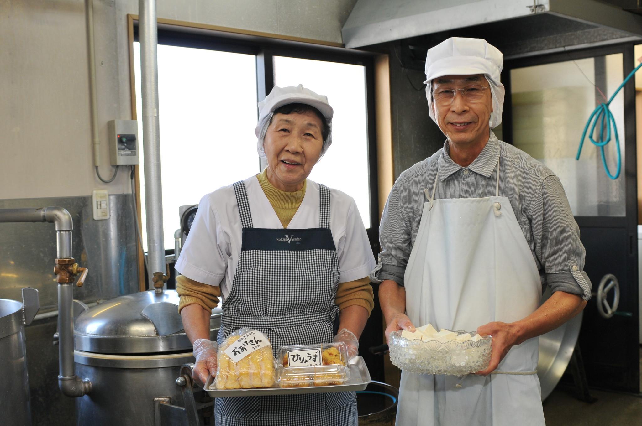大豆のおいしさを大切にした豆腐と油揚げ。